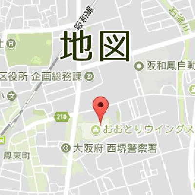 リカーショップサカエの地図