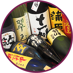 全国選りすぐりの日本酒