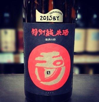 玉川 特別純米酒