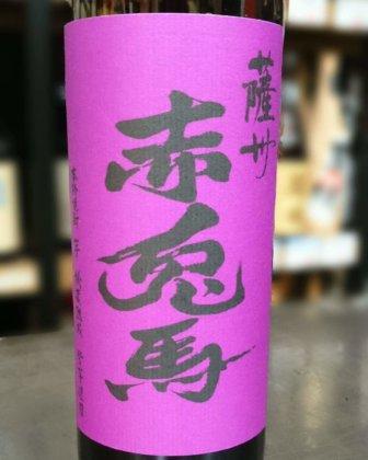 紫赤兎馬720ml