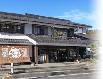 関谷醸造株式会社