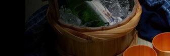 光酒造株式会社