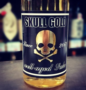 SKULL GOLD