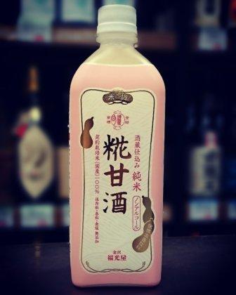 福光屋 糀甘酒