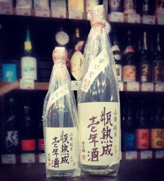 香住鶴 瓶熟成壱年酒①