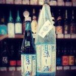澤乃井 涼し酒①