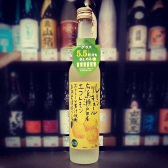 ディスカバリージャパン レモンリキュール ①