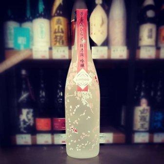 瓢太閤 花柄ボトル ①