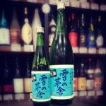 雪の茅舎 秘伝山廃 限定生酒(夏酒) ①