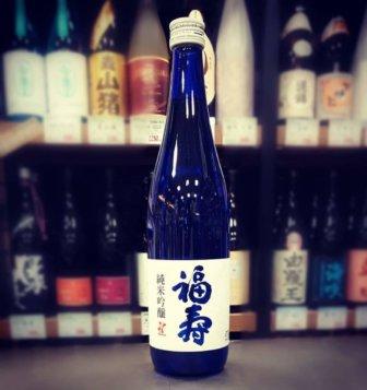 福寿 純米吟醸 ①