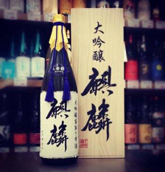 麒麟 大吟醸 袋取り雫酒 ①