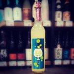 フレッシュレモネード梅酒 ①