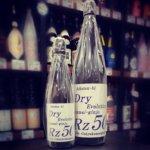 Rz50 Dry Evolution ①