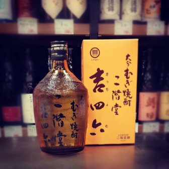 吉四六(瓶)