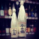 香住鶴 にごり酒 ①