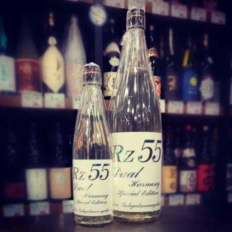 Rz55 Dual Harmony Special Edition ①