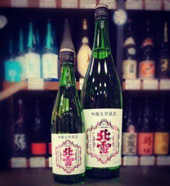 北雪 吟醸 生貯蔵酒 ①