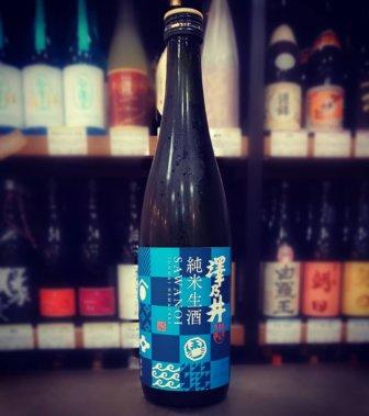 澤乃井 純米生酒①