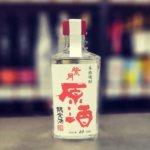紫尾の露 紫月原酒①